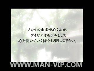 Gay Latinos non-stop outdoors pissing  japan