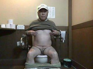 Japanese old man Voyeur style