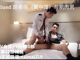 Xuan Bing - China Gay p1