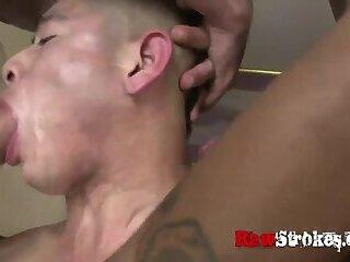 Hot Fuck 237