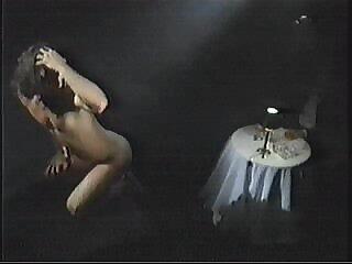 One Man's Poison (1994)